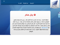 RIGfx.com (Right Investments Guaranteed, was Arab Financial Brokers) - Screenshot